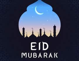 #54 für custom eid mubarak wishes gif von ronzwebfactory