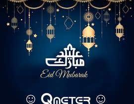 """#3 for Social Media Poster """"Eid Mubarak"""" by FGshamim"""