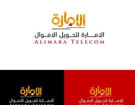 #89 für Logo/company of money transfer von MohammedHaassan