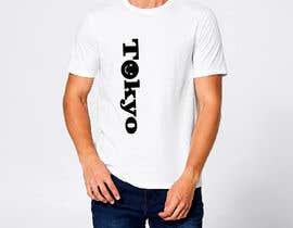 Nro 46 kilpailuun Design my Tshirt Line ( 10 minimal designs total) käyttäjältä shaba5566
