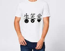 Nro 49 kilpailuun Design my Tshirt Line ( 10 minimal designs total) käyttäjältä shaba5566