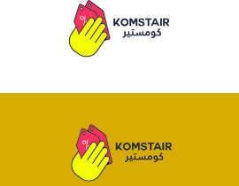 Nro 25 kilpailuun Design a logo for application käyttäjältä khalillusion