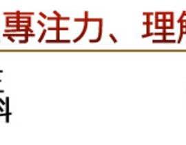 Nro 16 kilpailuun Design a Banner for a course käyttäjältä LampangITPlus