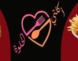 #37 for design facebook banner  for  cooking channel by Mohsindar56