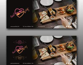 #32 for design facebook banner  for  cooking channel by vectommi