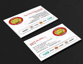 #348 cho business card design bởi mostafa543