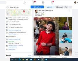 designji tarafından ফেসবুকে মাসের সেরা ছবির প্রতিযোগিতা (অগাস্ট)  மாத பேஸ்புக் போட்டியின் புகைப்படம் (ஆகஸ்ட்) için no 13