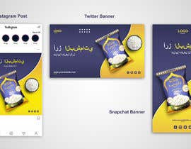 #55 for Design Adv banner PNG or GIF for social platforms by Sabbir8382