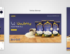 #61 for Design Adv banner PNG or GIF for social platforms by Sabbir8382