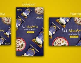 #71 for Design Adv banner PNG or GIF for social platforms by Sabbir8382