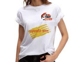 #50 for T-Shirt Designing with Sanskrit Shloka in Typography by SouravKundu44