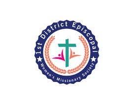 Nro 73 kilpailuun Faith Group Logo Design käyttäjältä bala121488