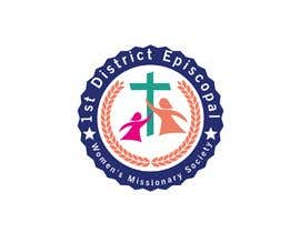 Nro 74 kilpailuun Faith Group Logo Design käyttäjältä bala121488