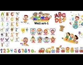 Nro 34 kilpailuun Design the walls of our primary school käyttäjältä AHippySoul