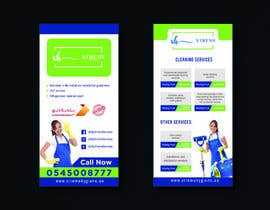 #18 cho Flyer design bởi dinesh11580