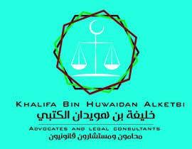 #8 for Logo for a legal firm af DaniyalNaqi