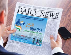 #42 for News Paper Add Creative by mmansur75