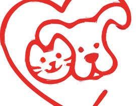 Nro 12 kilpailuun Dog Love Poster käyttäjältä sudeepta91