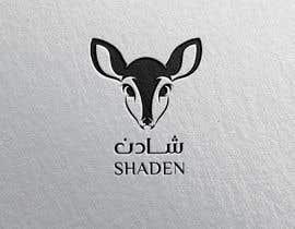 aadesigne tarafından I need a logo and product designer için no 72