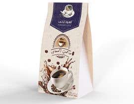 Nro 11 kilpailuun Coffee package design and logo design käyttäjältä ismailovech
