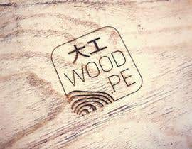 #159 for DESARROLLO DE ISOLOGO - WOOD.PE -- 2 by cbertti