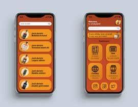 Nro 86 kilpailuun Design UI/UX for android application käyttäjältä yassiinyassin22