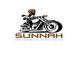Nro 124 kilpailuun Design me a Logo (Islamic) käyttäjältä rabbani2029