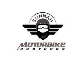 Nro 80 kilpailuun Design me a Logo (Islamic) käyttäjältä mdtaohid5