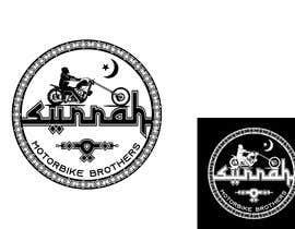 Nro 105 kilpailuun Design me a Logo (Islamic) käyttäjältä OzrenC