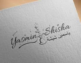 #37 for Design a Logo for a shisha (hookah) tobacco business by AWAIS0