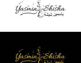 #39 for Design a Logo for a shisha (hookah) tobacco business by AWAIS0