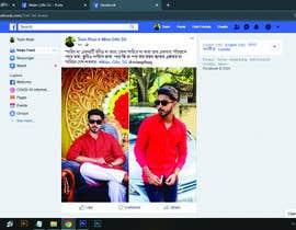 Nro 27 kilpailuun ফেসবুকে মাসের সেরা ছবির প্রতিযোগিতা (সেপ্টেম্বর) மாத பேஸ்புக் போட்டியின் புகைப்படம் (செப்டம்பர்) käyttäjältä sulaimanislamkha