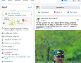 Nro 47 kilpailuun ফেসবুকে মাসের সেরা ছবির প্রতিযোগিতা (সেপ্টেম্বর) மாத பேஸ்புக் போட்டியின் புகைப்படம் (செப்டம்பர்) käyttäjältä abdullahbdjsr