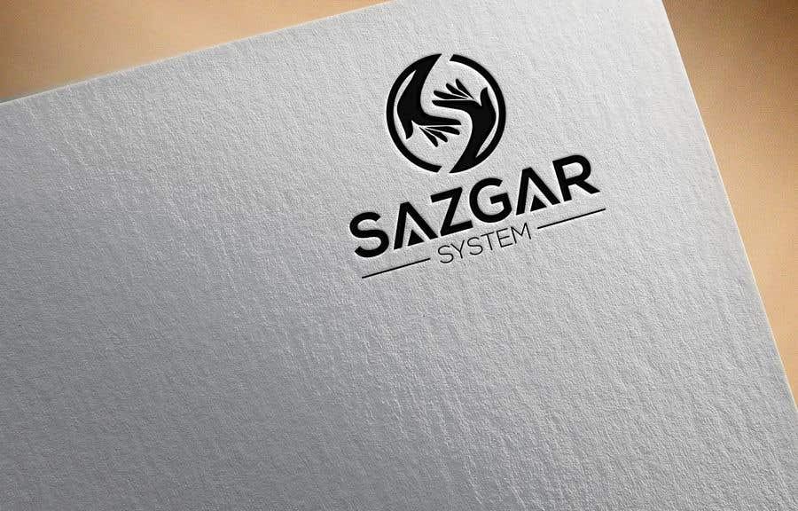 Contest Entry #                                        1537                                      for                                         Design me a company logo