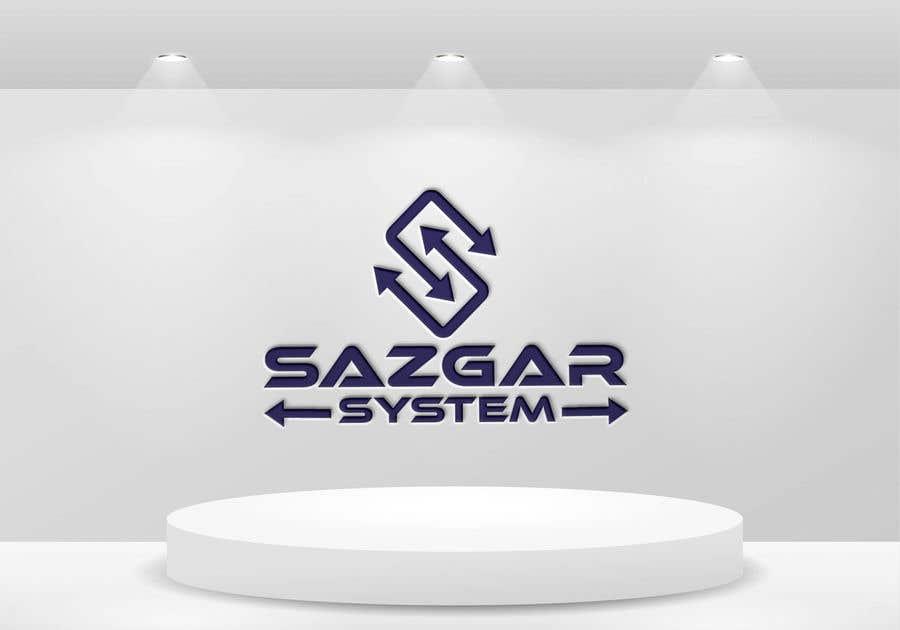 Contest Entry #                                        1228                                      for                                         Design me a company logo