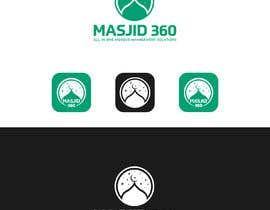 #205 для Logo design for a Mosque Management Platform от jubayer85