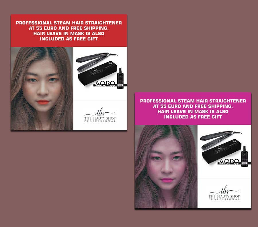 Proposition n°                                        91                                      du concours                                         design of banners