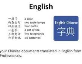 #13 cho translate a document from chinese to english bởi jubaidagulsanara