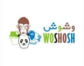 #172 for Design creative logo ( English and Arabic ) For Woshosh af mujahidcard