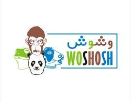 #173 for Design creative logo ( English and Arabic ) For Woshosh af mujahidcard