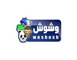 #159 for Design creative logo ( English and Arabic ) For Woshosh af zdravcovladimir