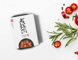 #61 for Packaging Design - 21/09/2020 16:45 EDT by binaliasy