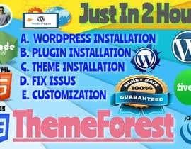 #3 untuk Application of Toolset.com plugin within Wordpress theme oleh Shohaib8956