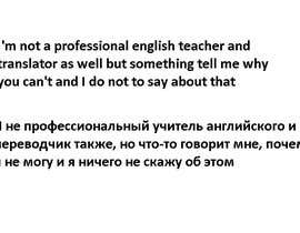 #17 untuk From English to Russian translator. oleh sergreader