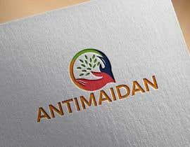 "#9 cho A volunteer logo for the Ukrainian organization ""Antimaidan"" is required. bởi Shakhawatsobuj2"