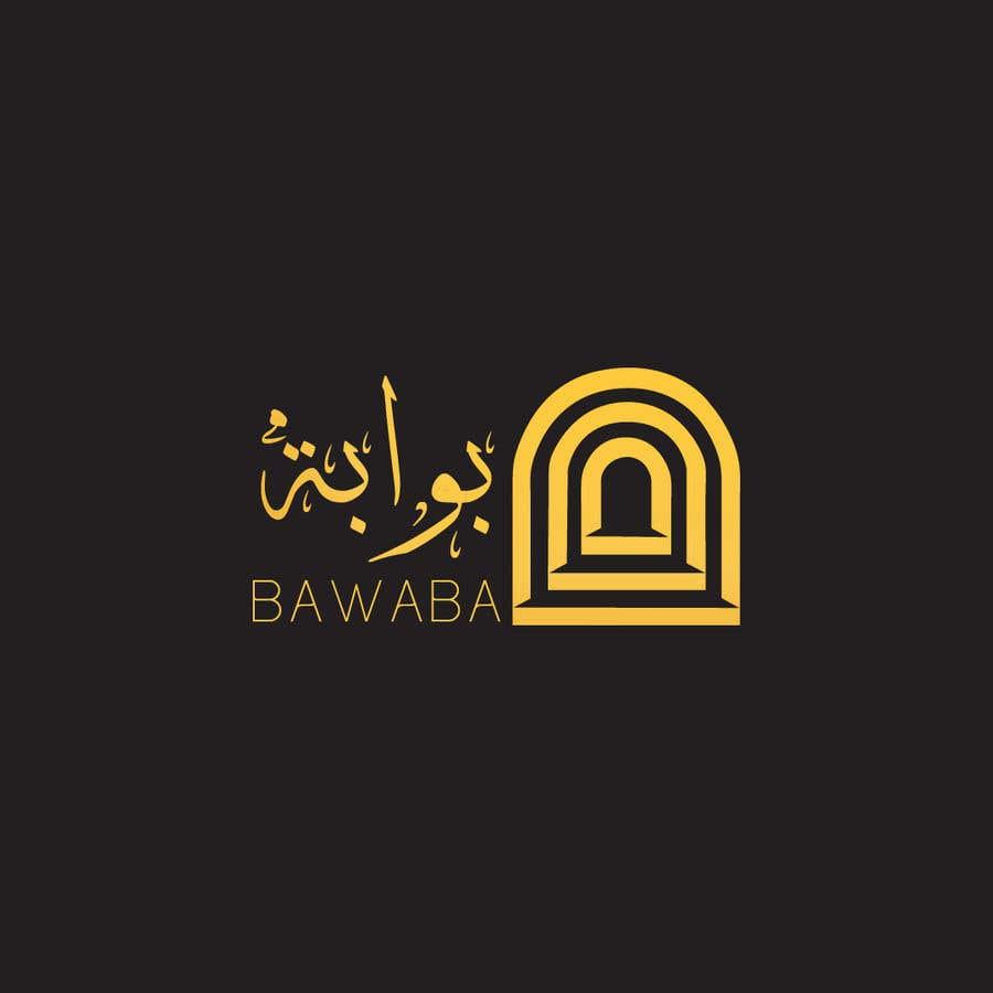 Konkurrenceindlæg #                                        94                                      for                                         Arabic font ((بوابة)) Logo design