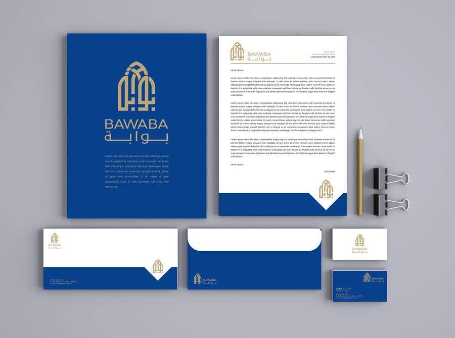 Konkurrenceindlæg #                                        156                                      for                                         Arabic font ((بوابة)) Logo design