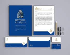 #156 for Arabic font ((بوابة)) Logo design af aadesigne