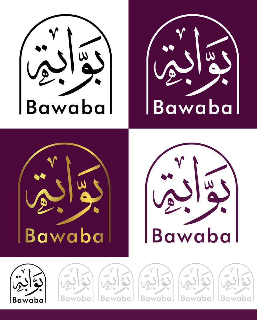 Konkurrenceindlæg #                                        115                                      for                                         Arabic font ((بوابة)) Logo design
