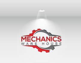 nº 117 pour Design website logo par ab9279595